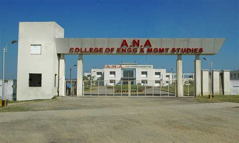 Mba Colleges In Bareilly by College Of Engineering Management Bareilly