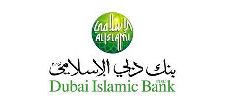 dubia islamic bank dubai islamic bank alnoman mandi restaurant in dubai
