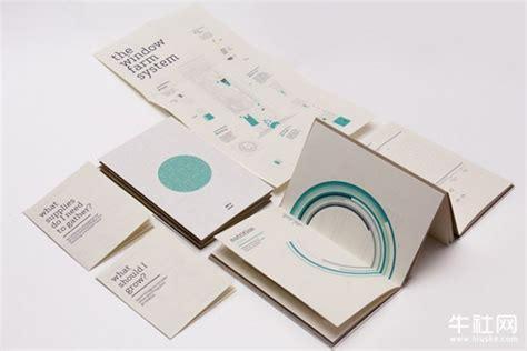 home design ideas book 农场改造说明书设计 艺术中国