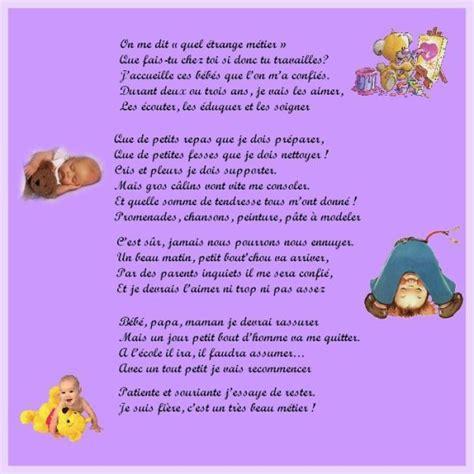Exemple Lettre Remerciement Nounou Je Suis Assistante Maternelle Agr 201 201 E Assistante Maternelle Agr 233 233 E Le De