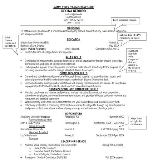 resume exles templates great relevant skills for