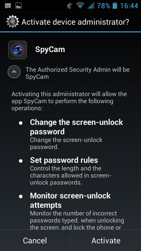android pattern spy spycam free android security download sourceforge net