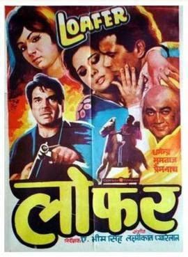 loafer songs 1973 loafer 1973 songs 28 images buy loafer 1973 vcd