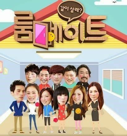 Sbs The Miracle Eng Sub Sbs Roommate Eng Sub Nuribumssangeun