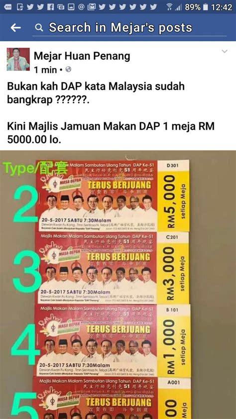 Meja Di Malaysia dap kata malaysia bankrap tapi meja makan rm5 000