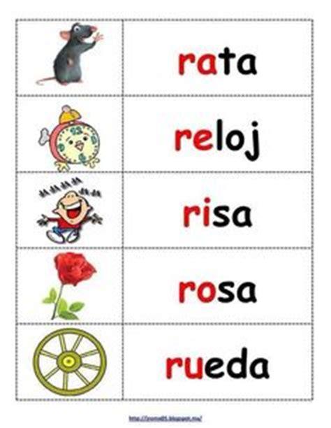 imagenes que empiecen con la letra r a color rodea las palabras que empiezan por du materiales