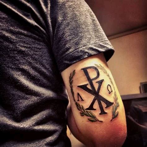 christian tattoo greek in hoc signo vinces in this sign we shall conquer my
