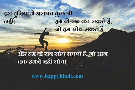 life inspirational quotes  hindi  images image