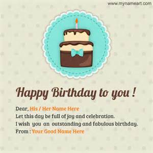 write name on happy birthday image for him wishes greeting card