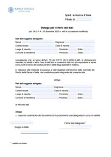 richiesta centrale rischi d italia modulo richiesta dati centrale rischi d italia
