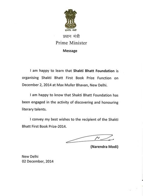 thank you letter for award ceremony invitation letter to guest of honor for annual prize