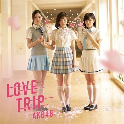 Flying Get Type B Normal Edition Cd Dvd yesasia trip しあわせを分けなさい type ii single dvd 通常盤 日本版 cd akb48 日本の音楽cd 無料配送