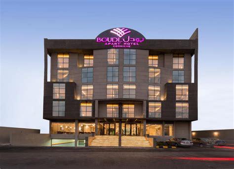 corniche hotel boudl corniche hotel in dammam room deals photos reviews