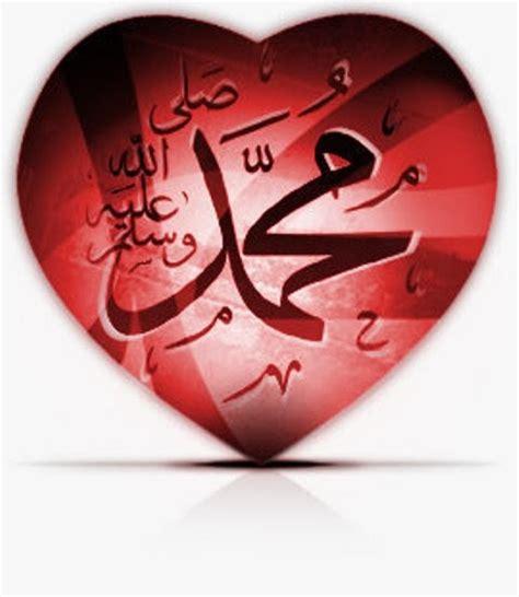 kata kata cinta buat kekasih  allah sayyiduna nabi