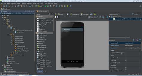 android studios состоялся релиз android studio android ua
