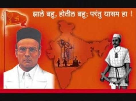vinayak damodar savarkar wikipedia maharashtra india who are some of the most badass