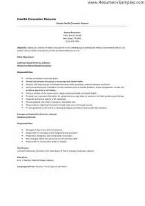 Sle Counseling Resume by Counselors Resume Sales Counselor Lewesmr