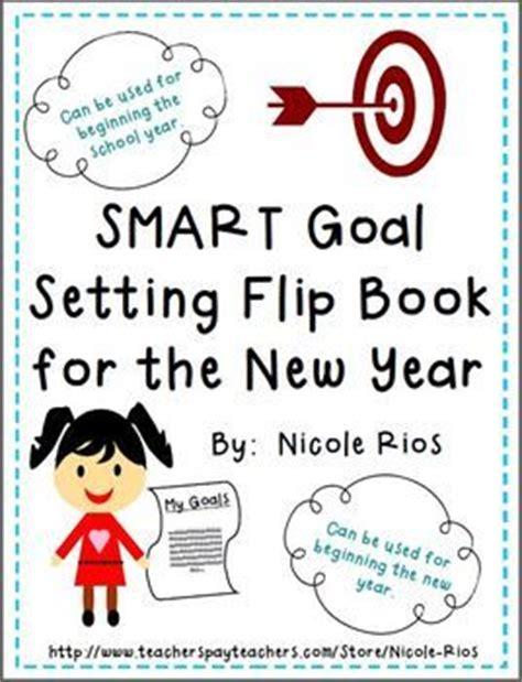 new year goal setting new years smart goal setting flip book vision
