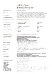 hr intern resume 1