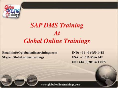 tutorial dms sap sap dms training sap document management training online