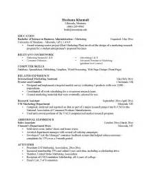 Other Skills In Resume Sample Resume Template Skills Sample Computer Example