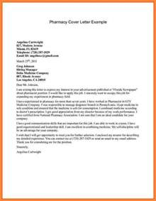 cover letter for a pharmacy assistant 7 application letter for pharmacy assistant bussines