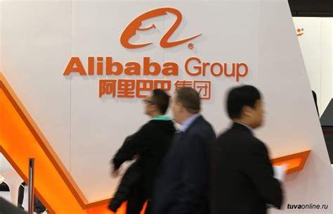 alibaba global leadership academy как обучают детей в лучших китайских школах