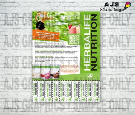 Custom Print Ready Herbalife Contact Flyer Herbalife Graphics Herbalife Design Formula 1 Herbalife Flyer Template