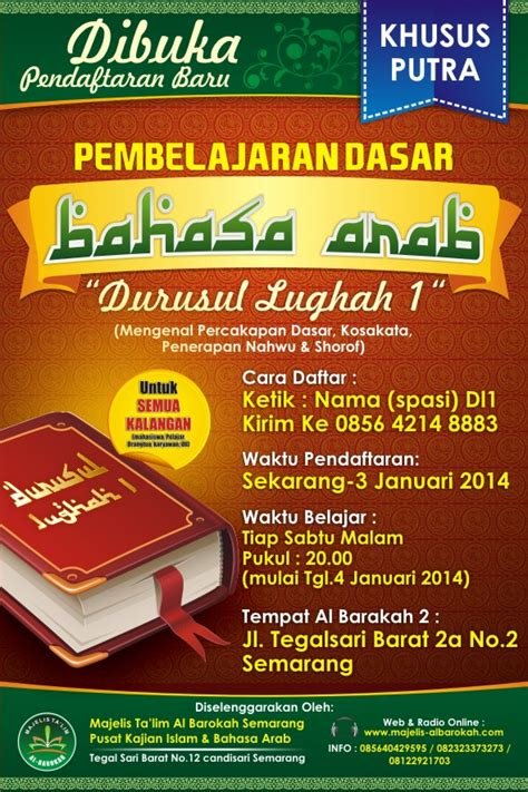 Durushul Lughoh Al Arabiya majelis al barokah semarang 187 kelas baru bahasa arab dasar putra