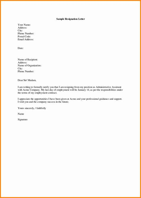 dear sir or madam cover letter sle dear sir or madam cover 28 images cover letter dear