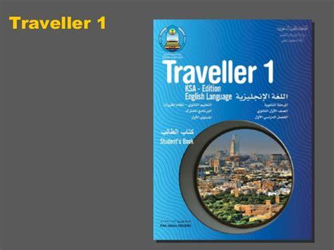 kaos traveler world traveler 1 traveller program