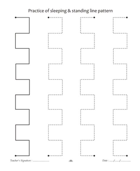 pattern writing pages pattern writing 9 printable coloring worksheet
