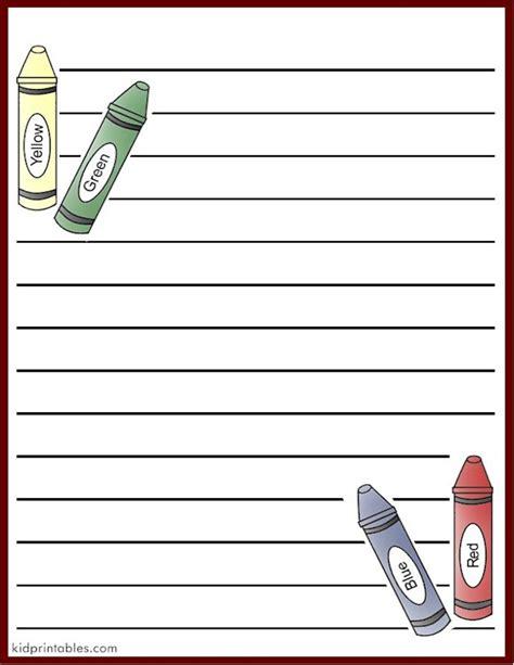 funny printable stationery شفع المهيرة اطارات للكتابة 3
