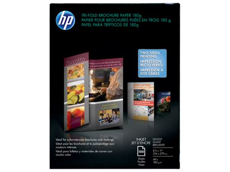 hp brochure templates 28 images 28 hp brochure