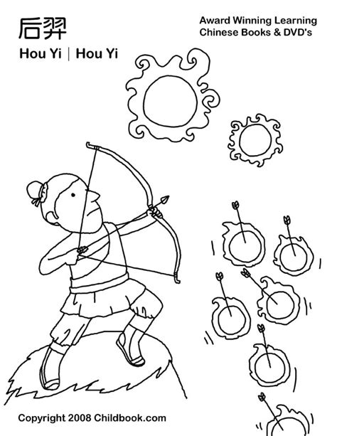 free mooncake festival coloring pages