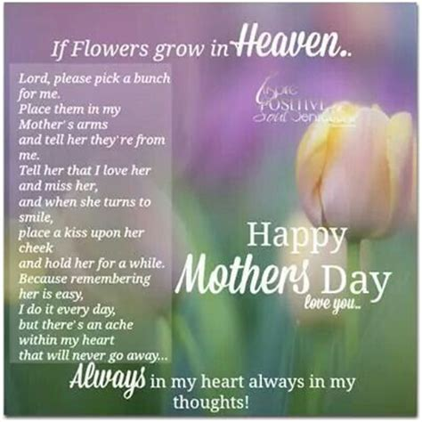 Quotes For S Day In Heaven Mothers Day In Heaven Quotes Quotesgram