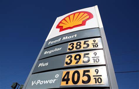 price of gas prices likely to drop peoria radio