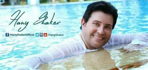 hany shaker hany shaker deletes his pool picture after getting