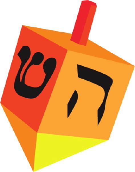Chanukah Decorations Dreidel Clip Art