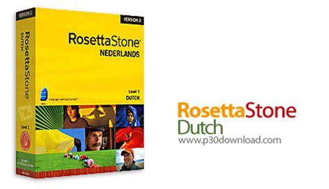 rosetta stone v3 rosetta stone dutch v3 x a2z p30 download full softwares