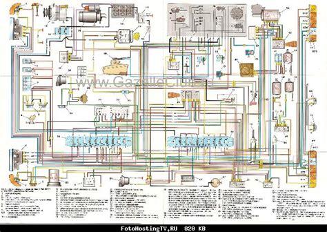 Схема электрооборудования газ бизнес
