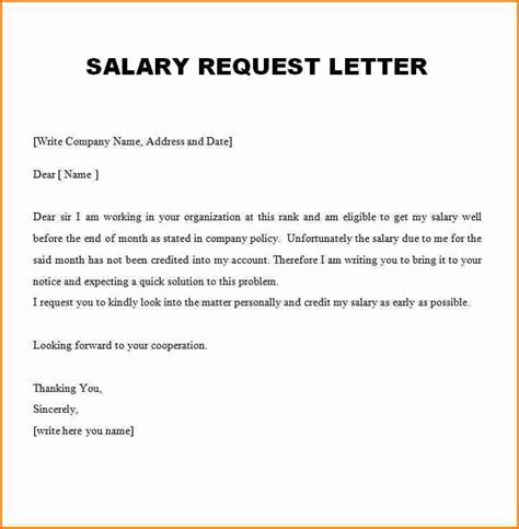 Appraisal Salary Increase Letter salary appraisal letter sle request letter for salary increment in word format
