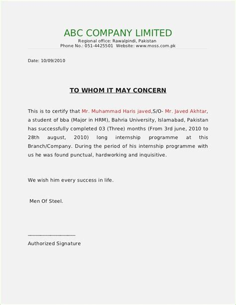 certification letter for project work completion certificate letter format thepizzashop co