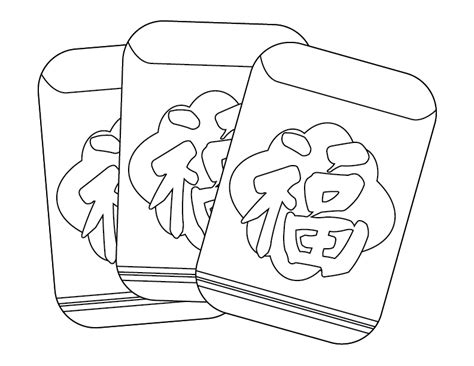 free coloring pages chinese new year 2015 chinese new year coloring pages gift of curiosity