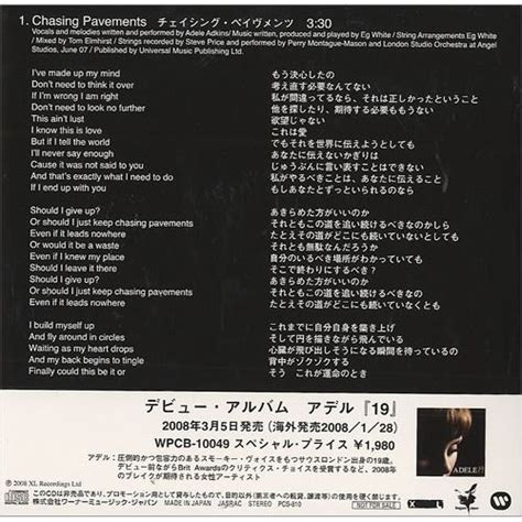 adele pavements mp3 download chasing pavements adele mp3 buy full tracklist