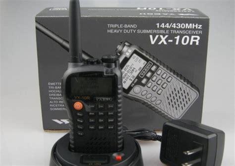 Tutup Kaliper Vx جهاز يدوي جديد yaesu vx 10r منتدى هواة اللاسلكي العرب
