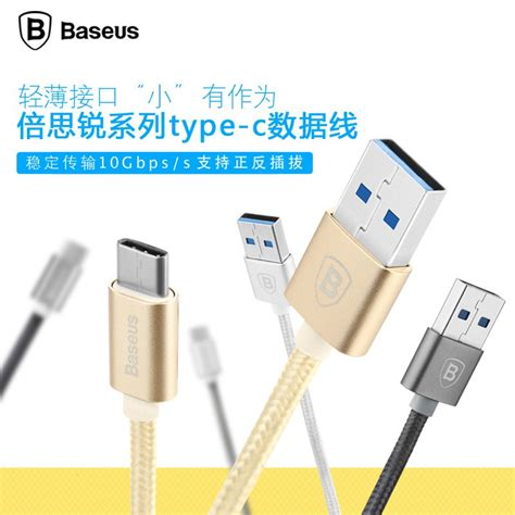 Baseus Aluminium Usb Type C To Usb 3 0 1 Meter T3010 3 baseus aluminium usb type c to usb 3 0 1 meter gray jakartanotebook
