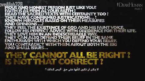 islam the true religion of god allah youtube