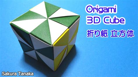 3d Cube Origami - 3d origami cube 28 images origami cube easy origami