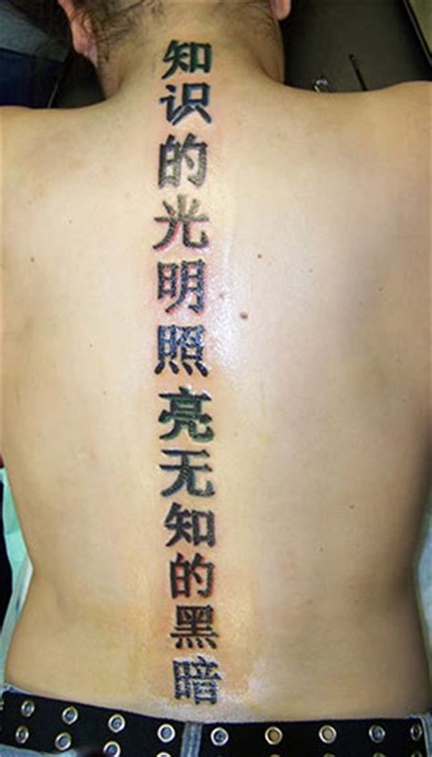 down the spine tattoos spine tattoos designs ideas and meaning tattoos for you